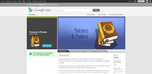 poemes et poetes screenshot